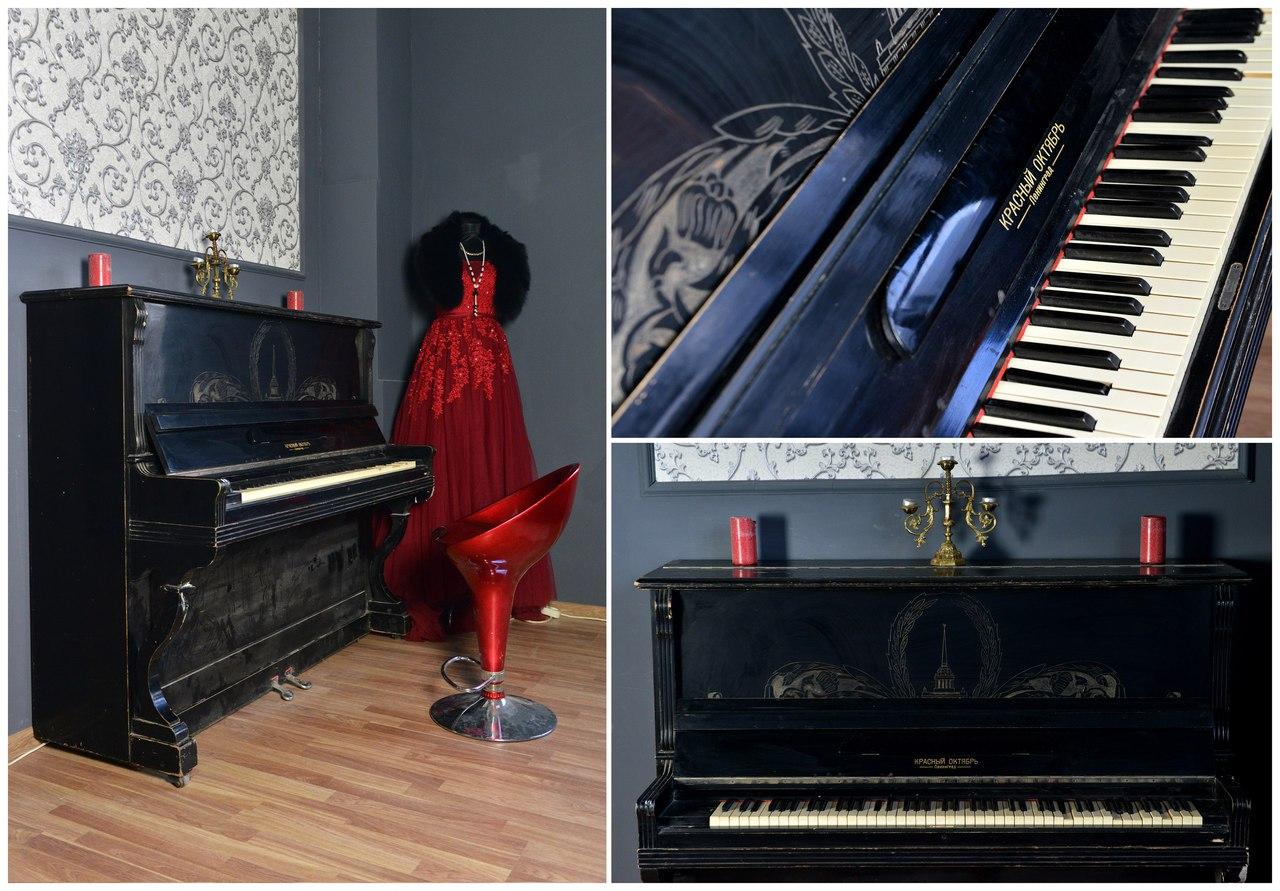 фотостудия с красным роялем в москве днём рожденья