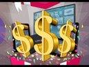 Маркетинг Big Bihoof - Честно,Надёжно,Надолго!Уникальное зрелище Вывод 100$ бинара!