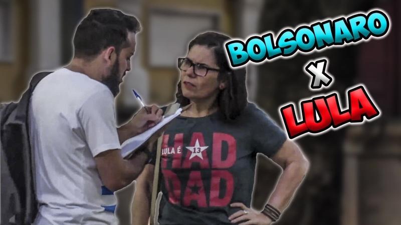 MANIPULANDO PESQUISA ELEITORAL BOLSONARO X LULA PEGADINHA