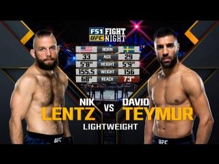 FN UTICA Nik Lentz VS David Teymur