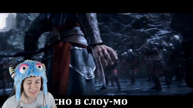 LAzZ CHANNEL СМОТРИМ RUSSIAN LITERAL Assassin's Creed Revelations РЕАКЦИЯ НА ЛИТЕРАЛЫ