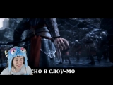 LAzZ CHANNEL СМОТРИМ RUSSIAN LITERAL Assassin's Creed Revelations РЕАКЦИЯ НА ЛИТЕРАЛЫ