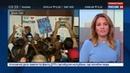 Новости на Россия 24 • Америка возмущена приговором для высокопоставленного любителя голых селфи