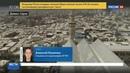 Новости на Россия 24 Депутаты Госдумы и члены ПАСЕ прибыли в Сирию