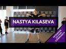 NASTYA KILASEVA  LIL FAM' INTENSIVE  ARTBLAST DANCE STUDIO