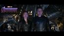 «Мстители: Финал» (ТВ-спот: Awesome)