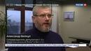 Новости на Россия 24 • Ветеранам Днепропетровска испортили праздник, посвященный годовщине снятия блокады Ленинграда
