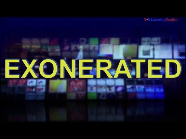 News Words Exonerated