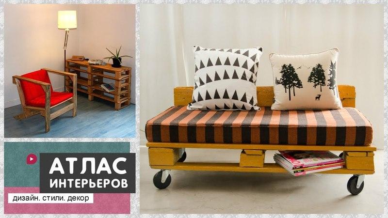 Мебель из поддонов своими руками Идеи как сделать мебель из паллет