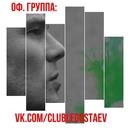 Константин Легостаев фото #12