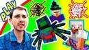 У СТИВА Вещий СОН! ПРоХоДиМеЦ в Подземелье ВЕДЬМЫ! Новый ДОМ Стива! 140 Игра для Детей - Майнкрафт
