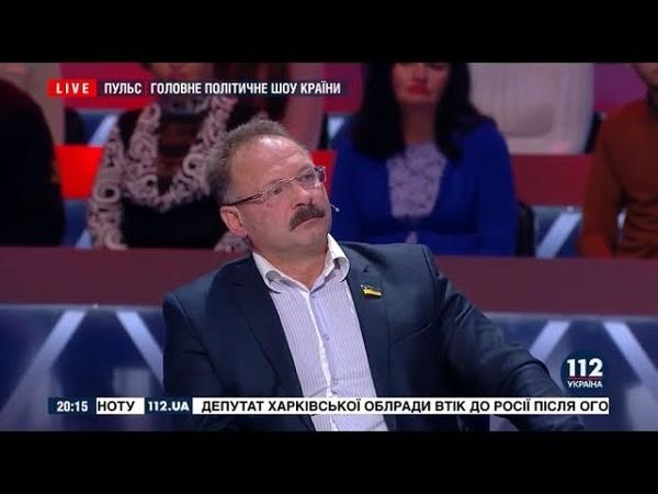 Барна: На Пульс я приехал на автомобиле ВР, потому что в Киев езжу поездом