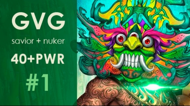 Coven_Sup 1 GVG (40 PWR) Green Savior Nuker