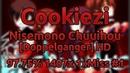 Cookiezi B-ko CvTouyama Nao - Nisemono Chuuihou Doppelganger HD 97.75 1407/1493x 1xMiss 1