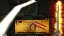 Oblivion Association 46 Ужасные сильваны