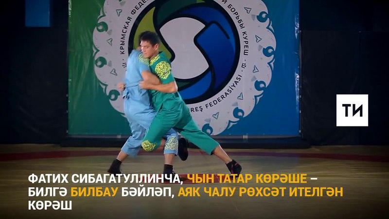 Фатих Сибагатуллин милли татар көрәшенең киләчәге юк дип саный