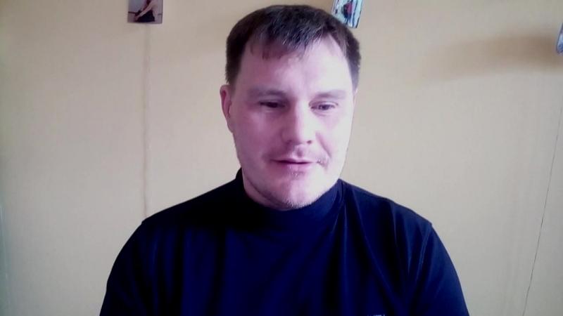 Энерго-звуковая терапия. Новосибирск. Отзыв4