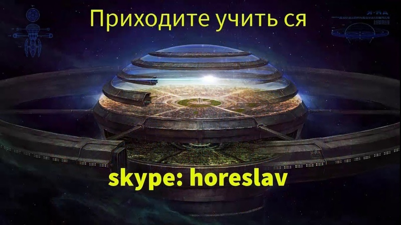 Интервью рахману Ториру на Котляров ФМ 22-11-2018