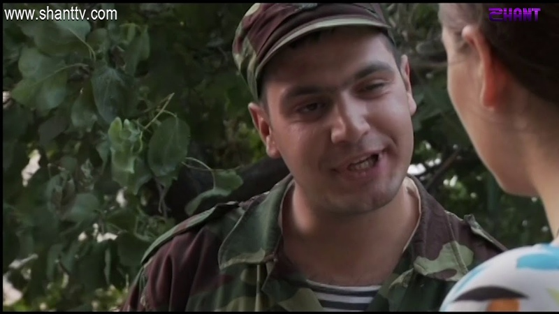 ԲանակումBanakum 1 - Սերիա 209