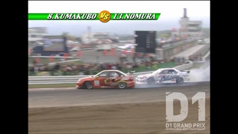 D1GP 2005 Rd.3 at Sportsland Sugo 2.