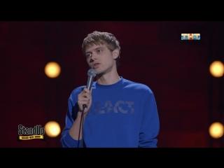 Stand Up: Ваня Усович - Лучше быть парнем, чем девушкой