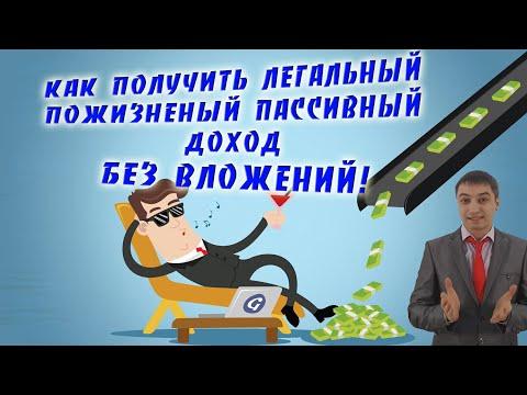 Глобус Globus Презентация компании Онлайн вебинар