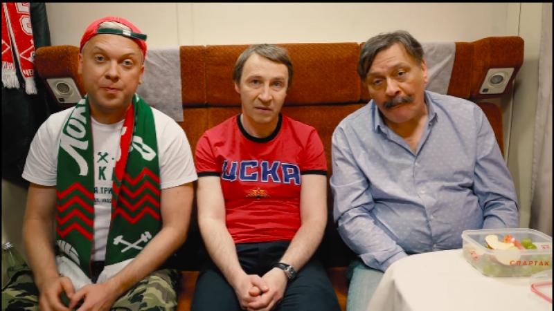 Спор Сергея Светлакова о футболе с Михаилом Боярским Дмитрием Назаровым и Андреем Каиковым