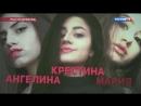 Андрей Малахов Прямой эфир Три сестры зарезали своего отца новые свидетели трагедии Продолжение