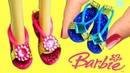 DIY Miniature Doll Shoes - For Barbie, Disney Princesses and Monster High - Easy Doll Crafts