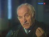 Острова. Владимир Павлович Басов