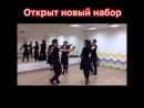 Школа лезгинки Калуга