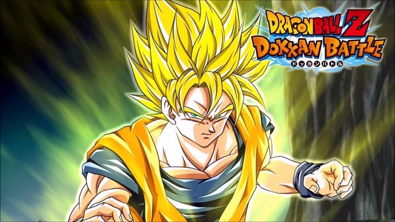 Dragonball Z Dokkan Battle OST - Boss Battle Theme (Future Gohan 1)