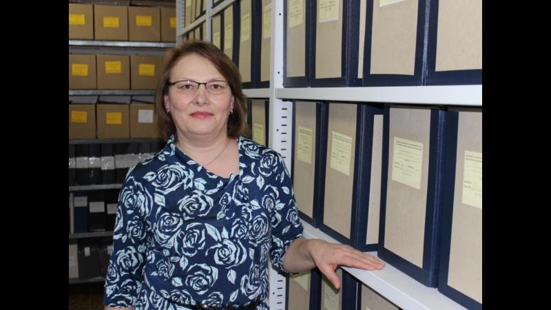 Архивный отдел администрации Добрянского муниципального района-2018г.
