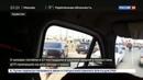 Новости на Россия 24 • В аварии с маршруткой и поездом в Казахстане погибли 9 человек