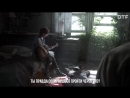 За кого мстит Элли- две теории о сюжете The Last of Us Part II_HD.mp4