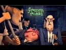 Французский кофе / French Roast. - Animated Short