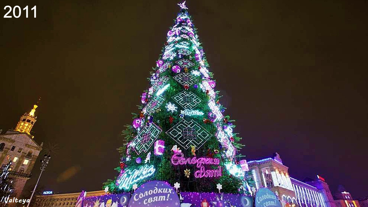 Как менялась новогодняя елка в Киеве за 9 лет. GMSaV8n8I-s