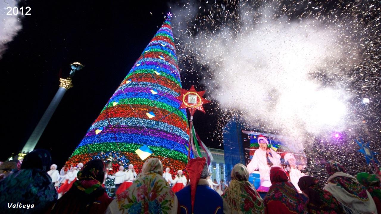 Как менялась новогодняя елка в Киеве за 9 лет. Q_an4VKKXxo