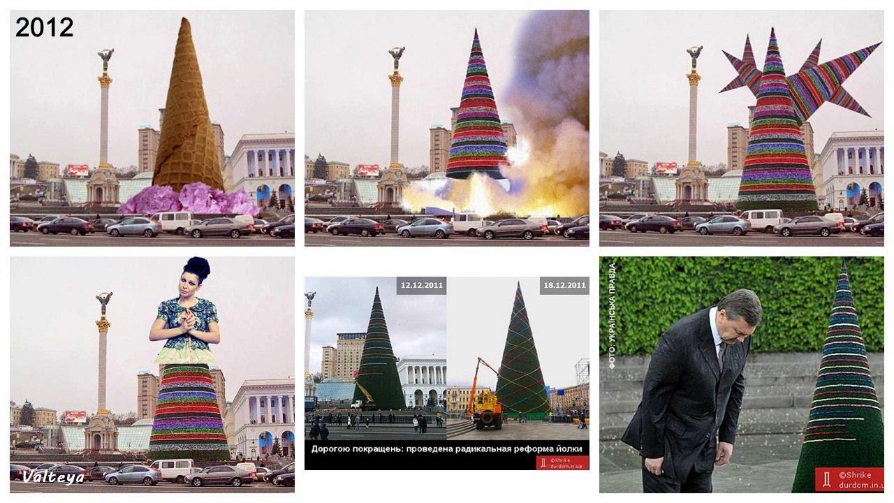 Как менялась новогодняя елка в Киеве за 9 лет. ZpbL02xwpio