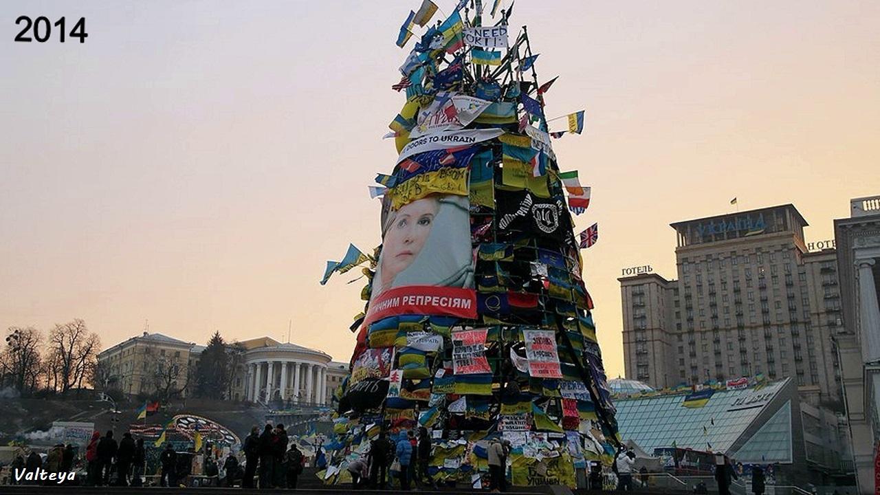 Как менялась новогодняя елка в Киеве за 9 лет. Etp_mTRQ4qw