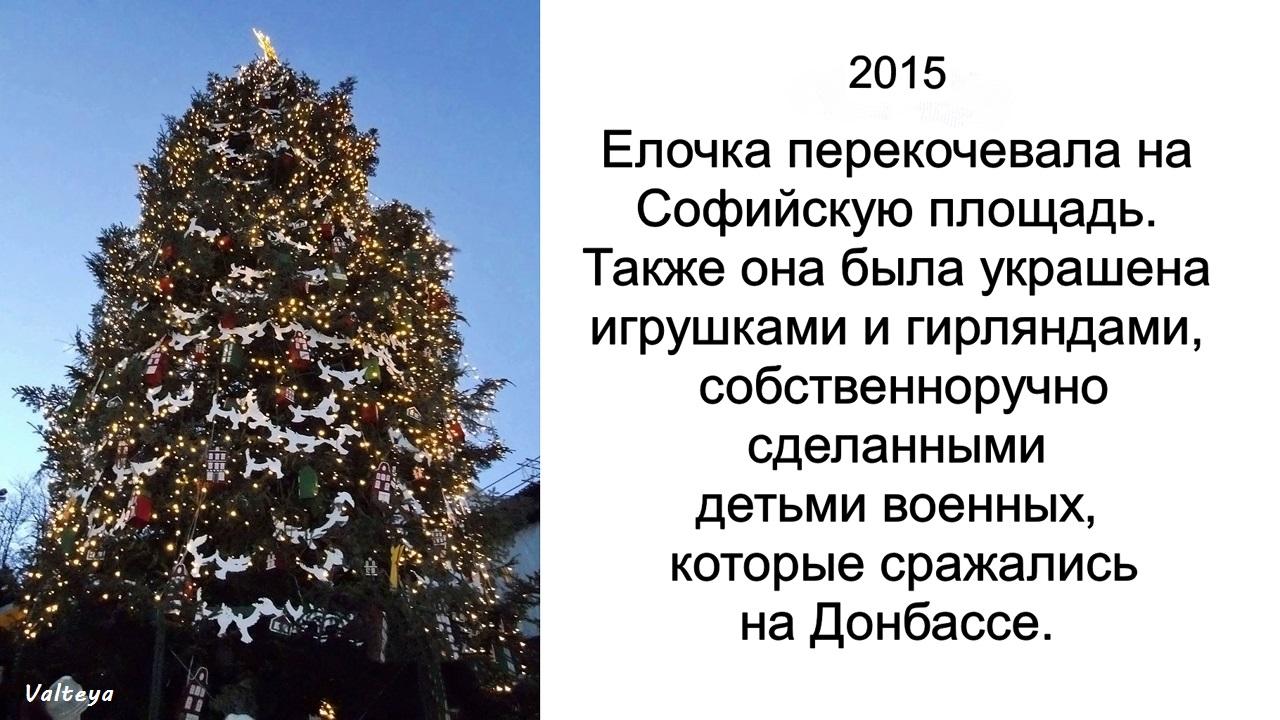 Как менялась новогодняя елка в Киеве за 9 лет. Te8Gzb1EGwY