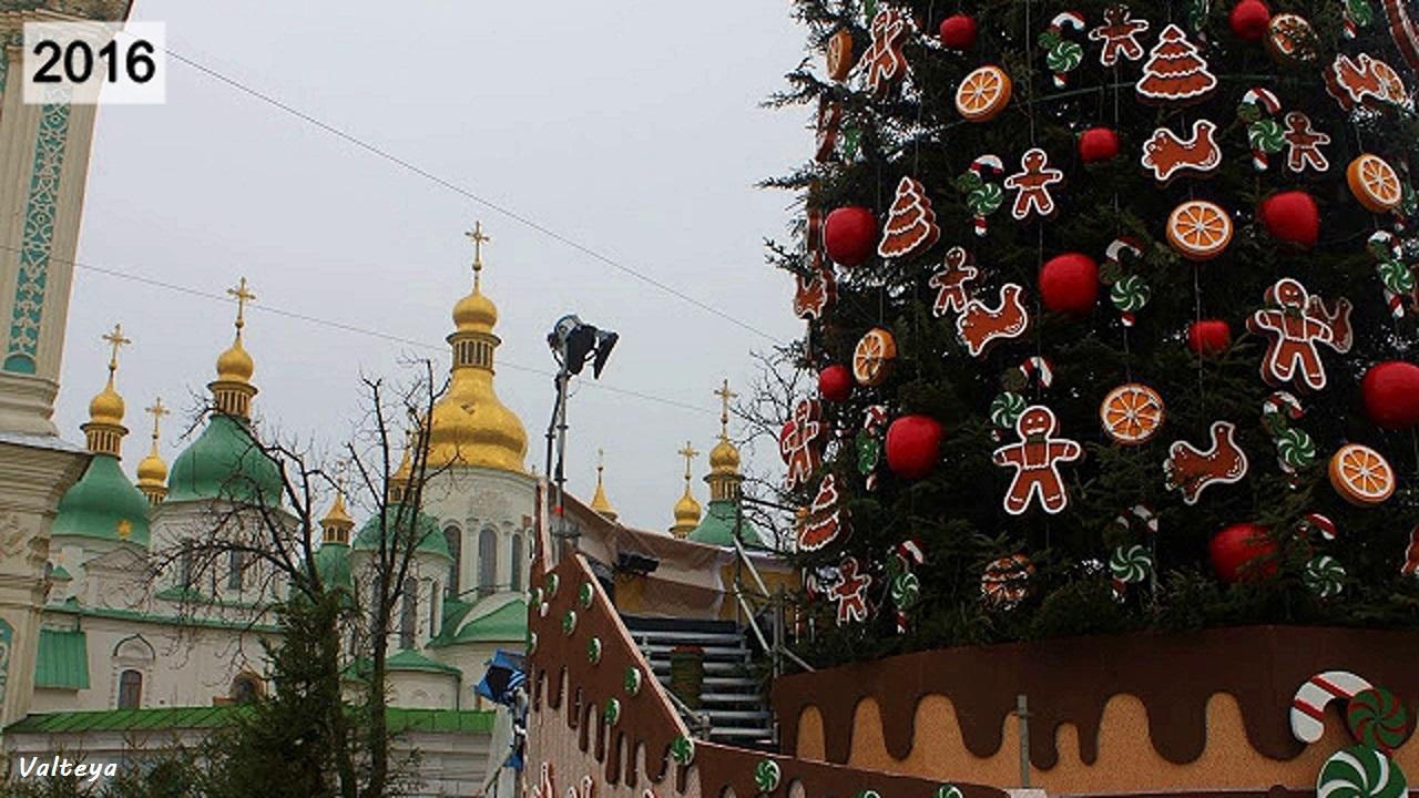Как менялась новогодняя елка в Киеве за 9 лет. DDlPJeLM4pQ