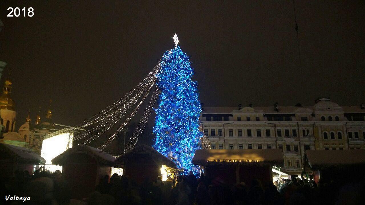 Как менялась новогодняя елка в Киеве за 9 лет. FZgsmhvpkxU