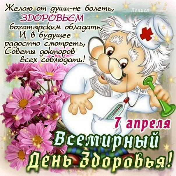 https://pp.userapi.com/c847124/v847124661/1a6ec/EvCIh5-WXcI.jpg
