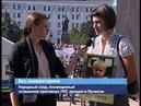ГТРК ЛНР. Народный сход, посвященный оглашению приговора УНТ, прошел в Луганске