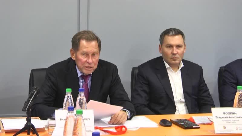 Российский Союз строителей собрался на заседание своего правления в Пешелани, на гипсовом заводе.