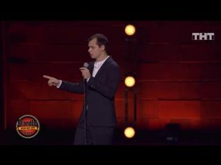 Stand Up: Виктор Комаров - О работе организма