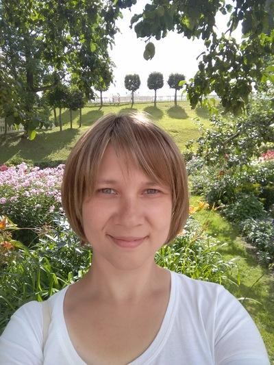 София Безусова