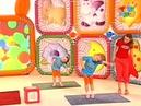 прыг-скок команда веселый кубик