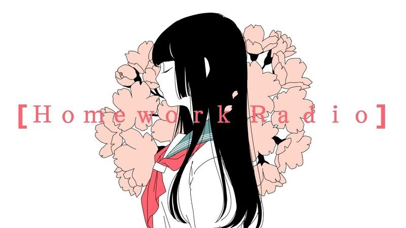 Ahiru あひる - and to make dry these eyes you've gotten wet | Homework Radio